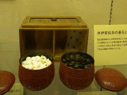 井伊家伝承の碁石