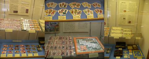 カードゲーム色々