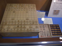 [[将棋]]盤と駒