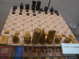 インドネシアのチェス
