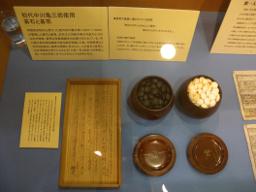江戸時代の碁石