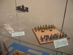 3Dチェス アリマ