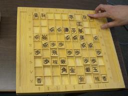 目の不自由な方も遊べる将棋