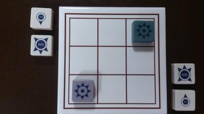 3三将棋初期配置