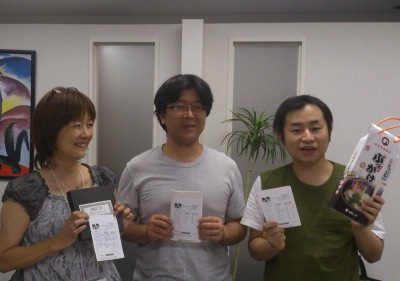 左から、優勝の所さん、3位の新福さん、2位の福沢さん