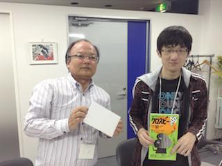 優勝の土井さんと2位の居椿さん