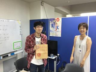 48回連続参加の土井さんの表彰