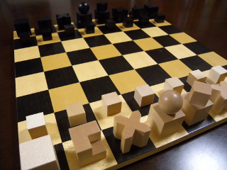 Bau Haus Chess Set replica
