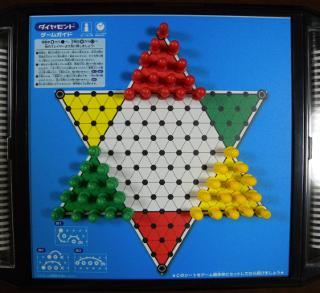 ダイヤモンドゲーム初期配置