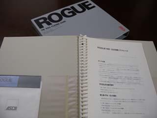 RogueAscii1.jpg