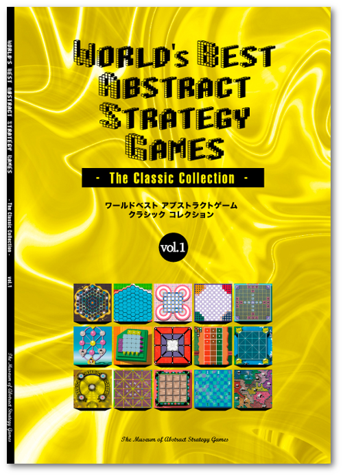 The World's Best Abstract Strategy Games - The Clasic Collection - Vol1 -2015-