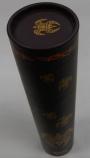 Siam 紙筒版のパッケージ