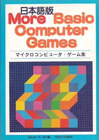 MoreBasicComputerGames.jpg