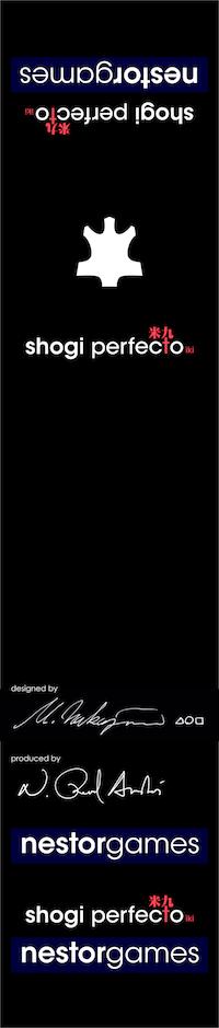 shogi perfecto ikiの帯