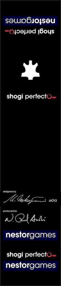 shogi perfecto zenの帯